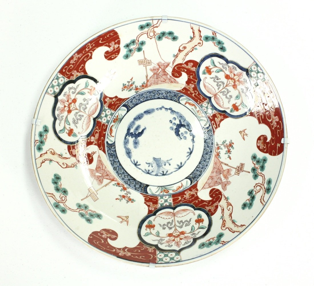 Japanese Imari Porcelain Decorated Charger