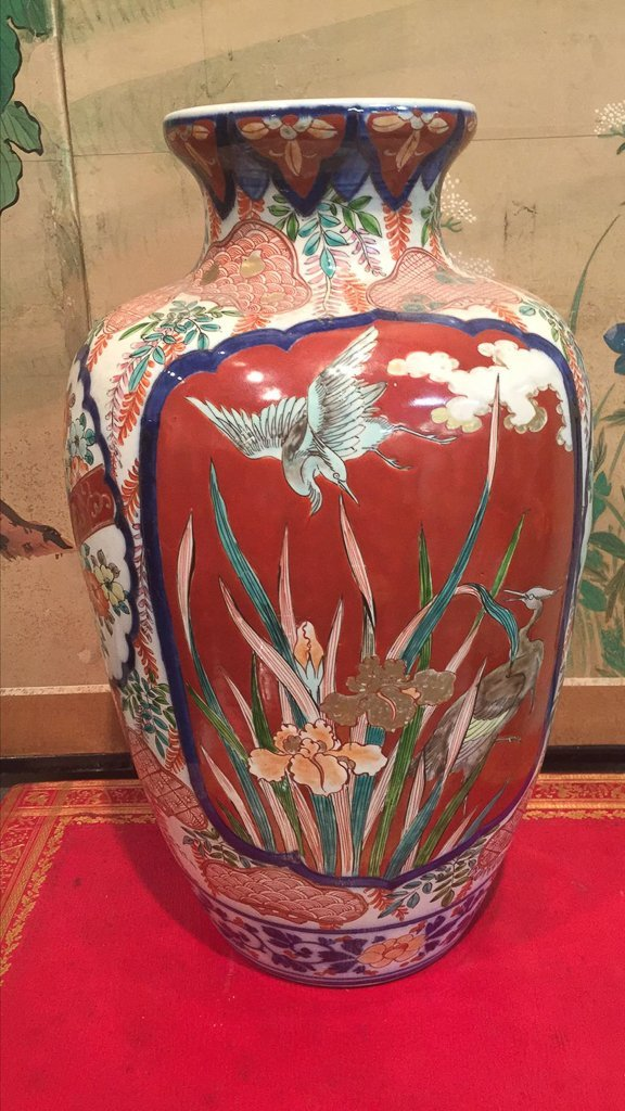 Fine Japanese Imari Vase, C. 1870, 16 1/2 - 3