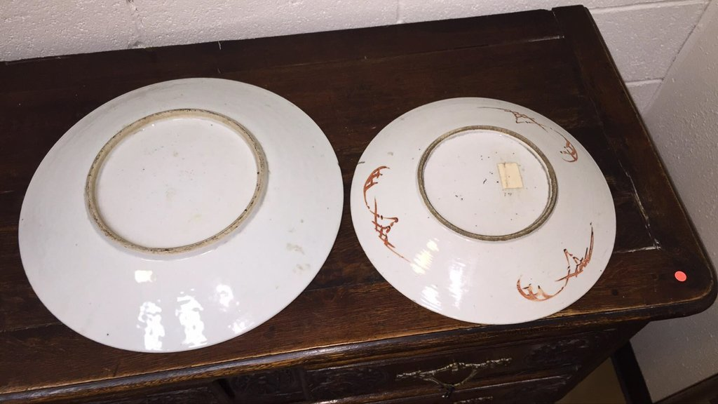 Nice Grouping Of 2 Japanese Porcelain Chargers - 5