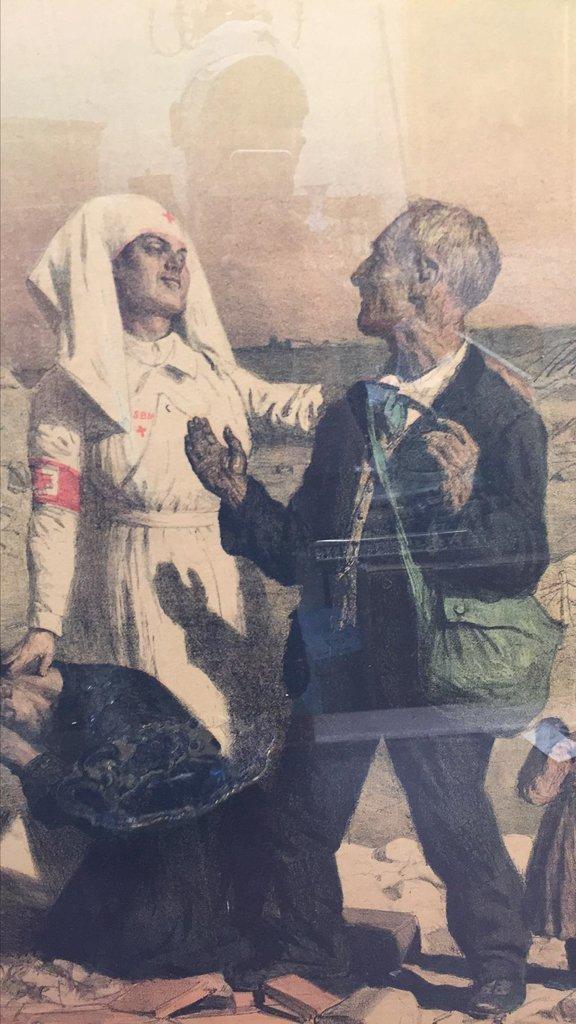 French World War I Poster - 2