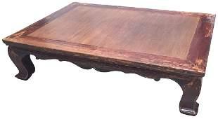 Fine Oversized Oriental Elmwood Cocktail Table