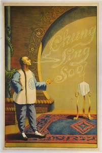 46: CHUNG LING SOO. Smoke Lithograph