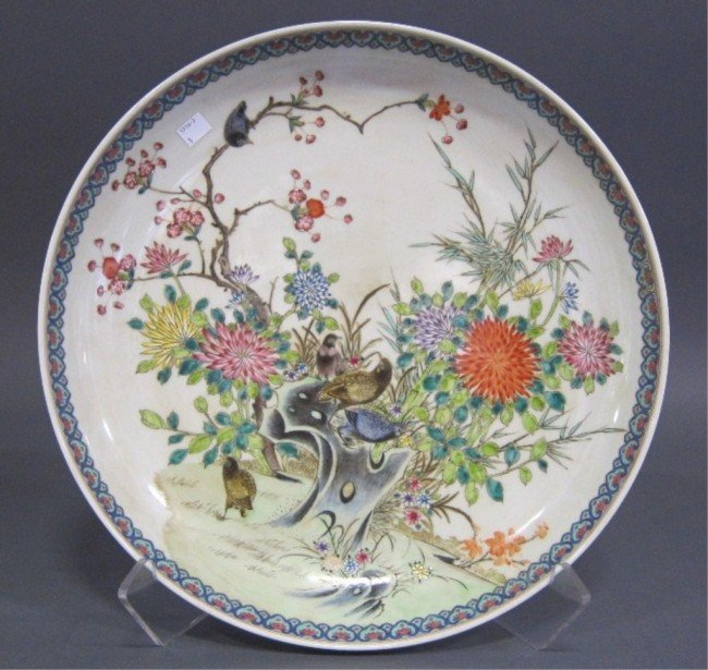 4: CHINESE QING DYNASTY PORCELAIN CHARGER