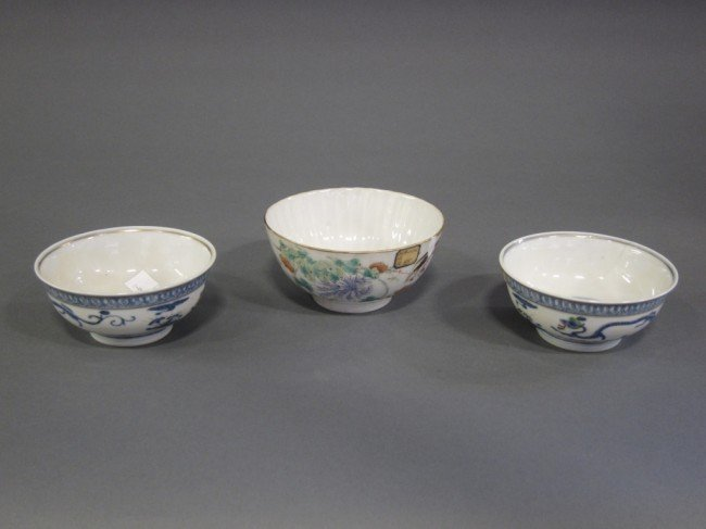 17: THREE ORIENTAL PORCELAIN BOWLS
