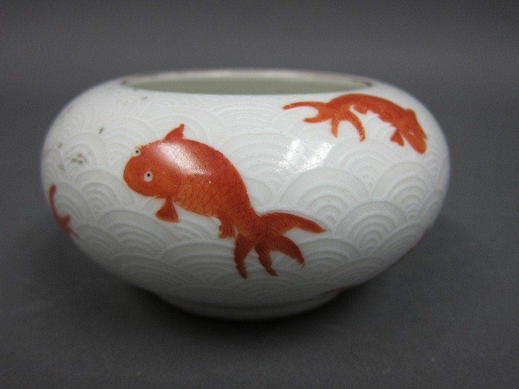 5: CHINESE PORCELAIN WASHER CUP