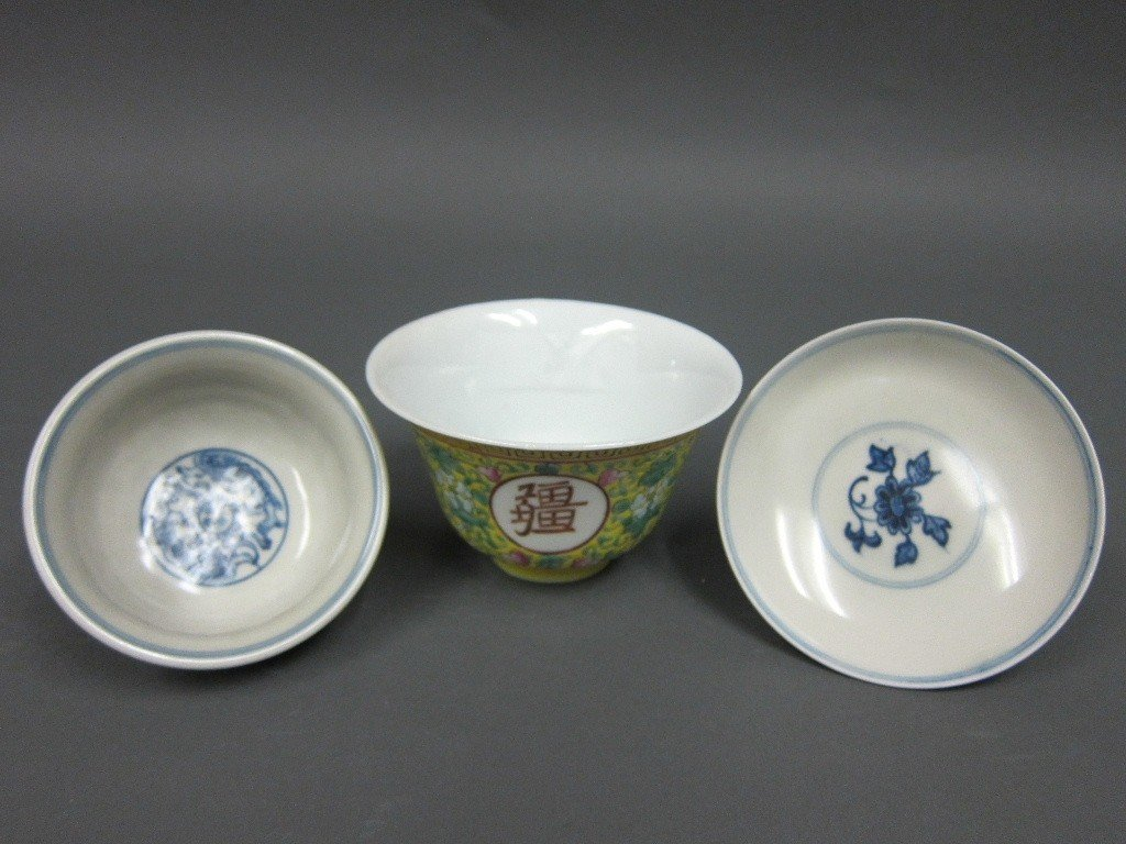 8: GROUP THREE CHINESE PORCELAIN CUPS