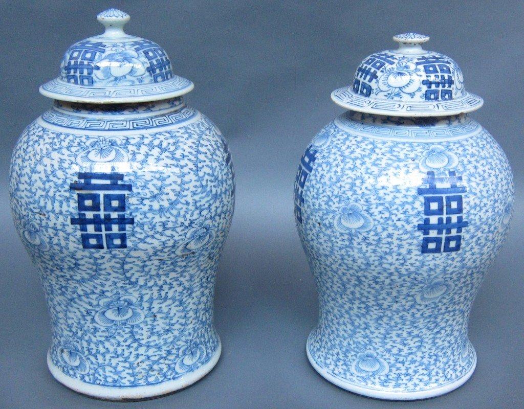 8: PAIR ANTIQUE CHINESE PORCELAIN LIDDED JARS