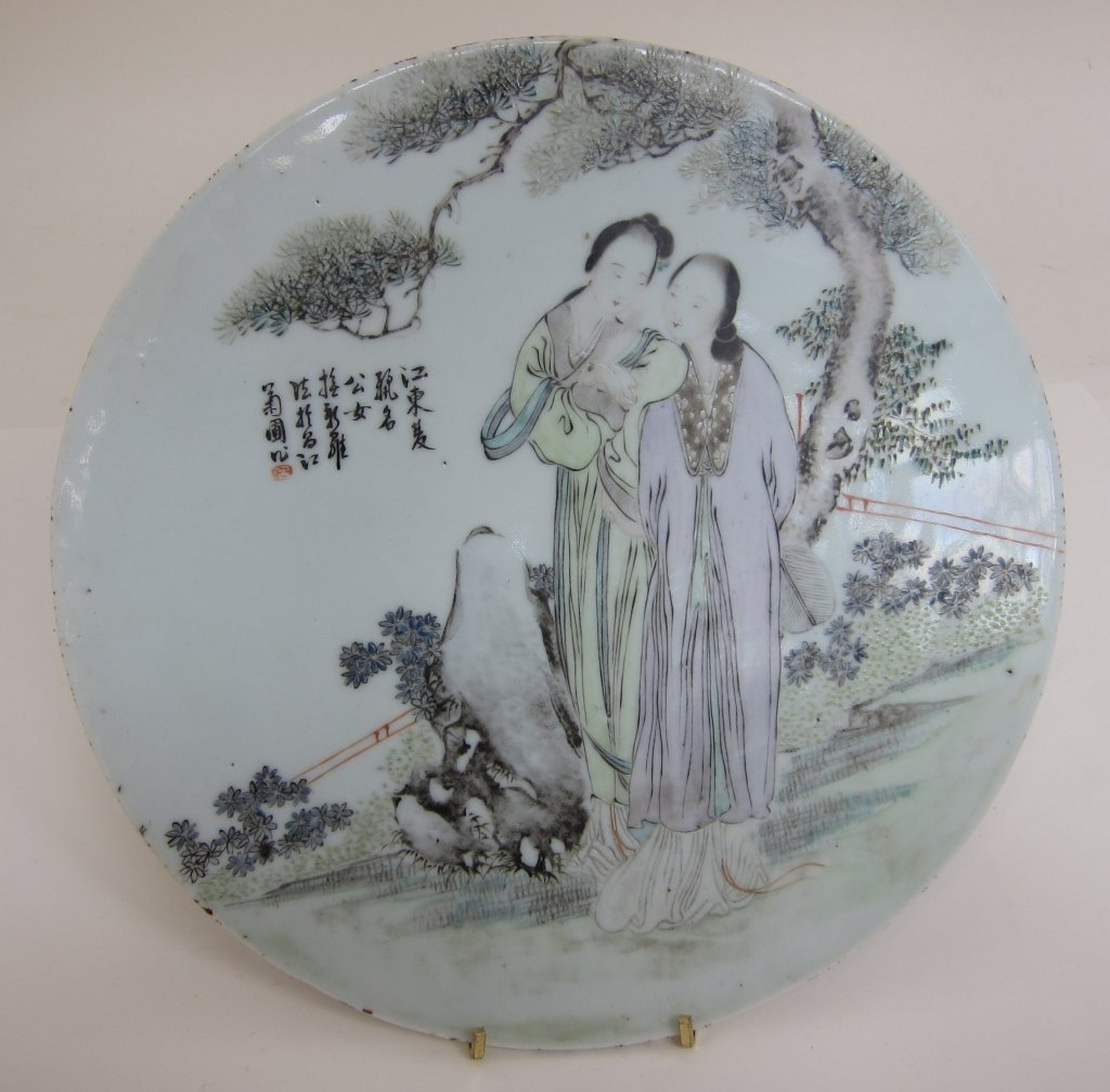 496: CHINESE PORCELAIN PLAQUE
