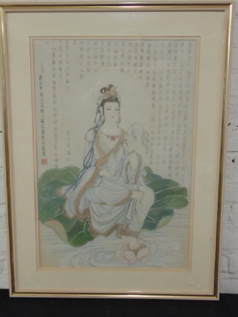 Chinese watercolor, goddess & calligraphy