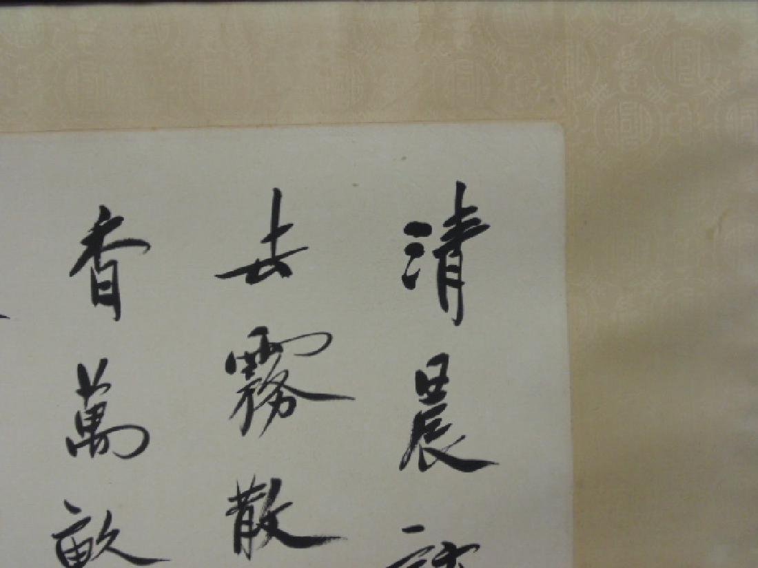 Chinese calligraphy on paper, linen border - 8