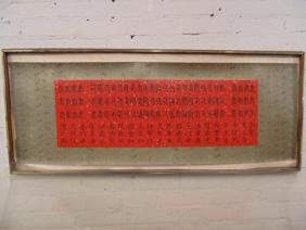 Chinese banner with Tibet & Chinese calligraphy