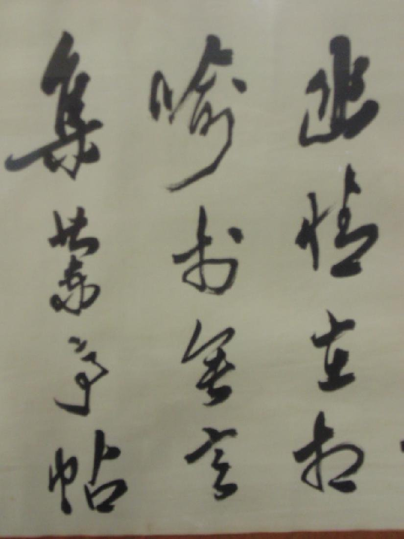 Chinese calligraphy on paper, silk border, signed - 5