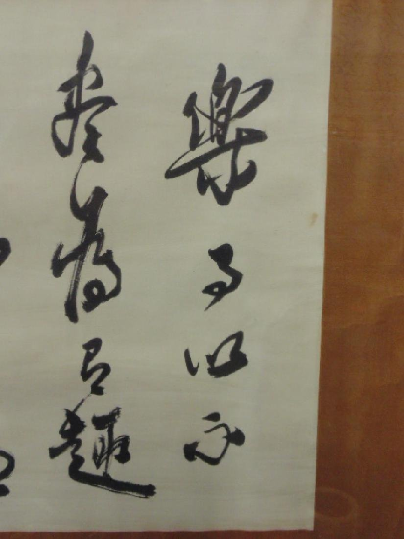 Chinese calligraphy on paper, silk border, signed - 6