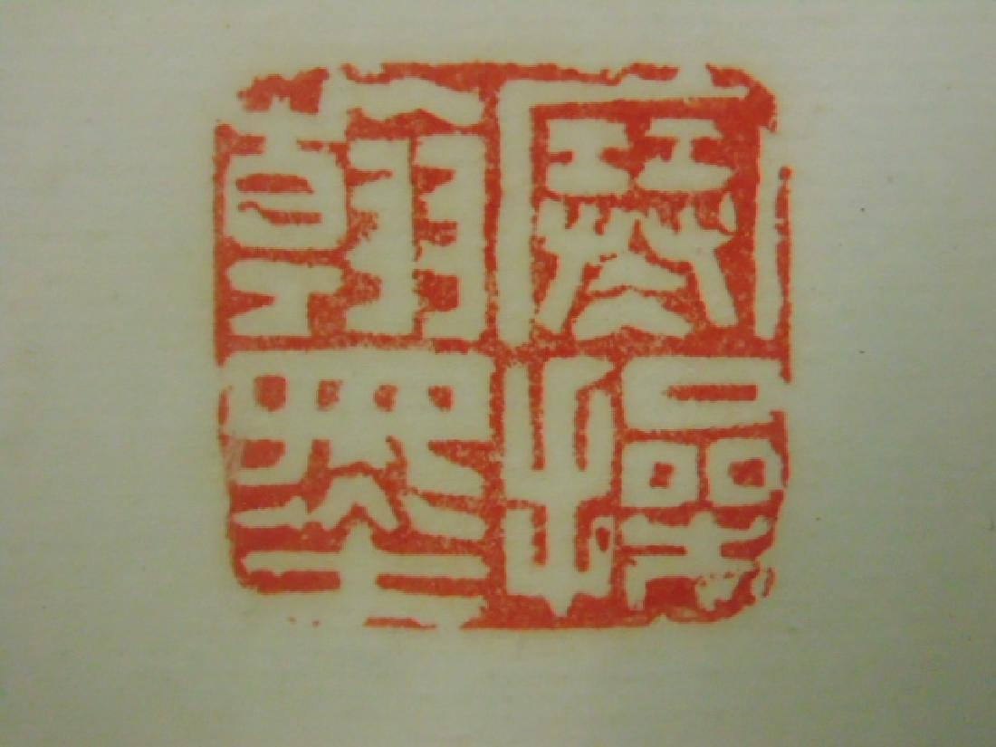 Chinese calligraphy on paper, silk border, signed - 7