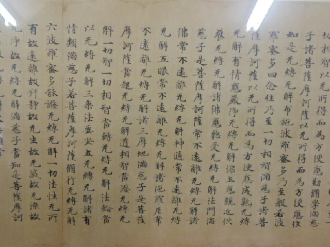 Large banner type Chinese calligraphy - 3