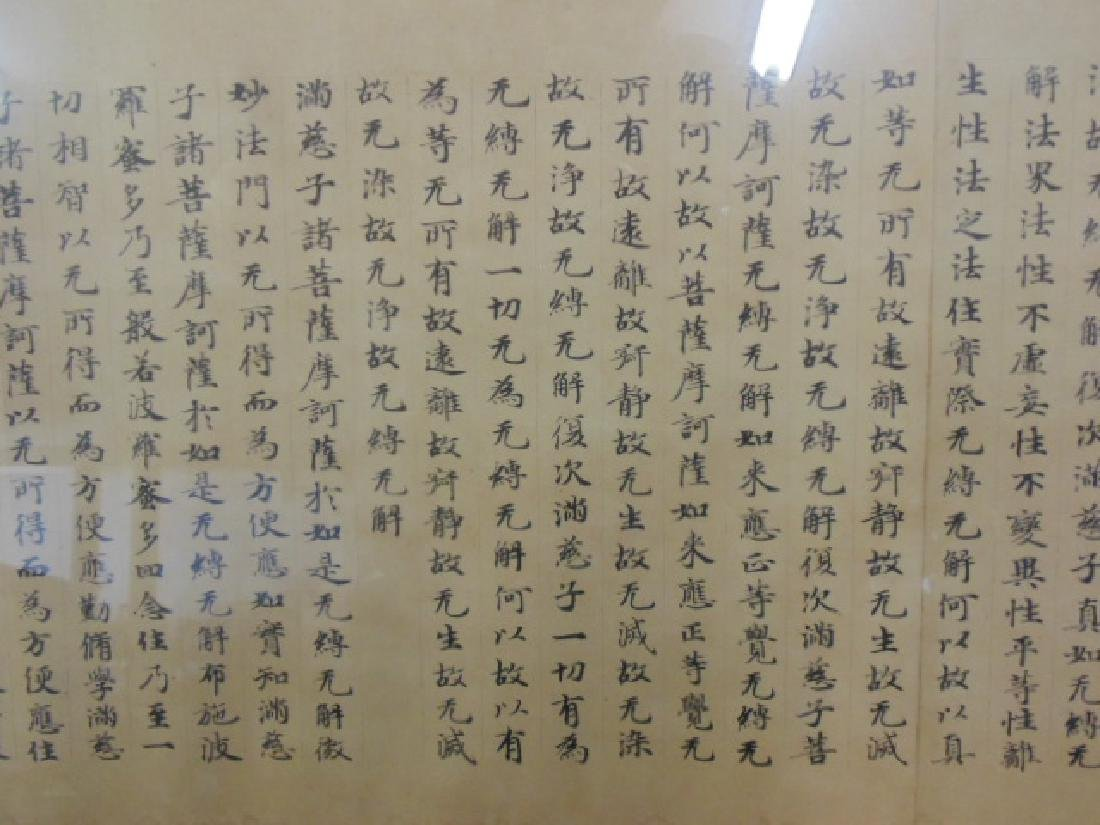 Large banner type Chinese calligraphy - 4