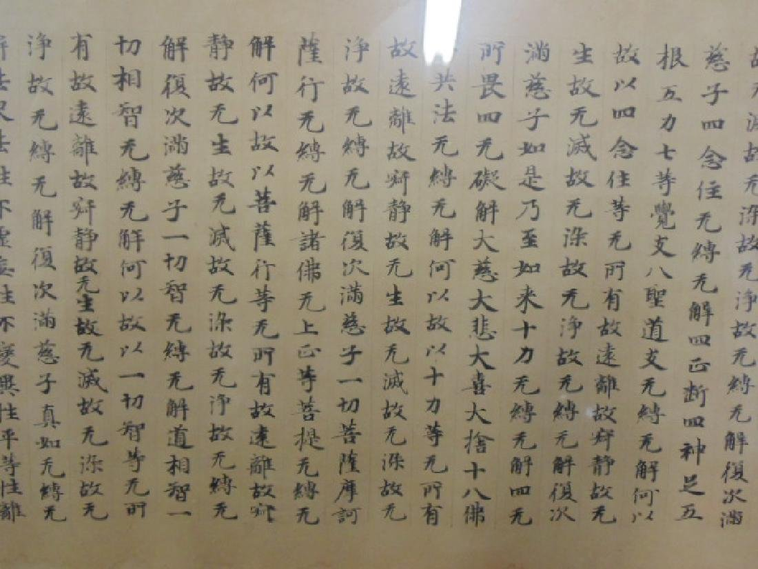 Large banner type Chinese calligraphy - 5