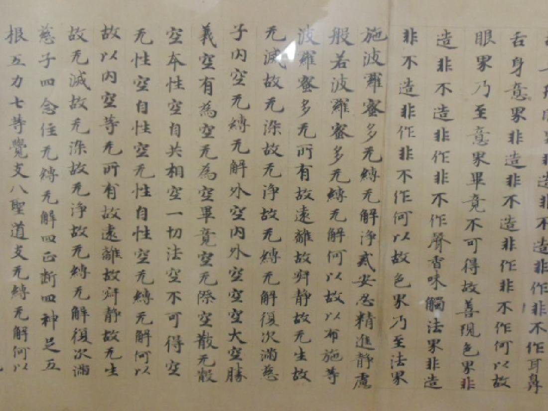 Large banner type Chinese calligraphy - 6