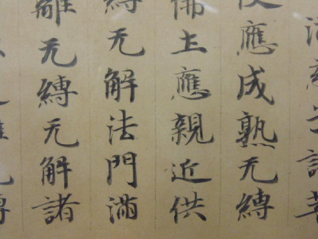 Large banner type Chinese calligraphy - 9