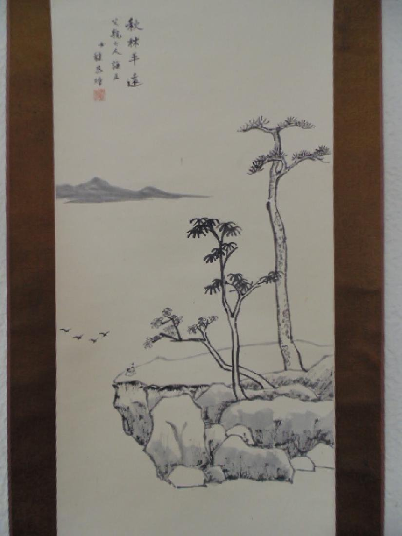 Chinese scroll, figure meditating on rocky outcrop