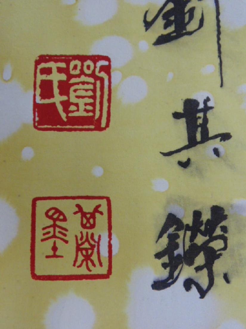 Chinese scroll, calligraphy - 4