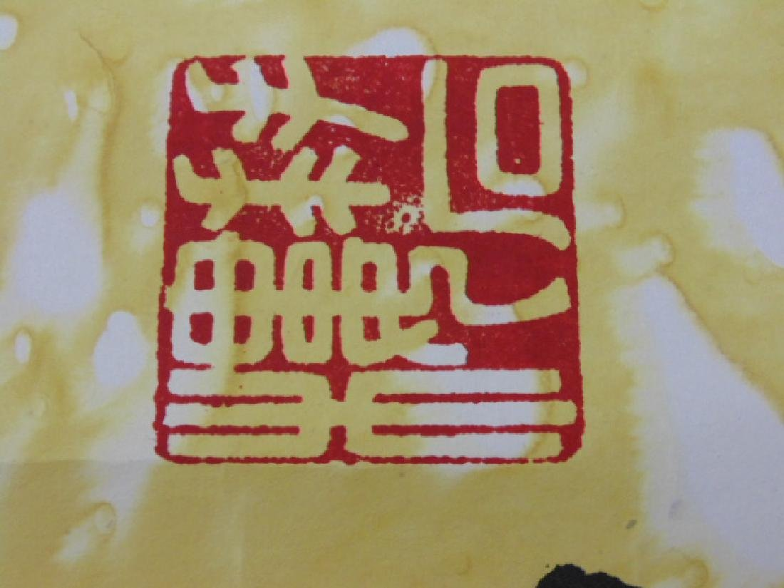 Chinese scroll, calligraphy - 5