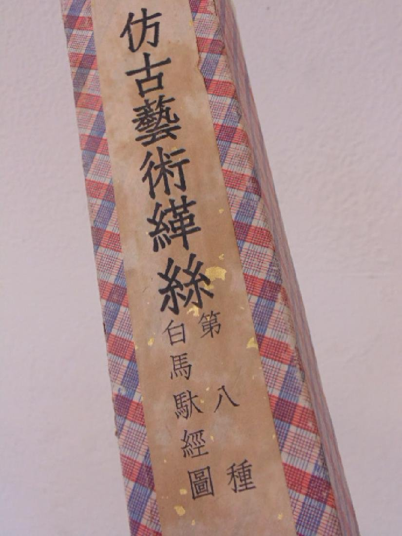 Chinese scroll calligraphy on red field - 9