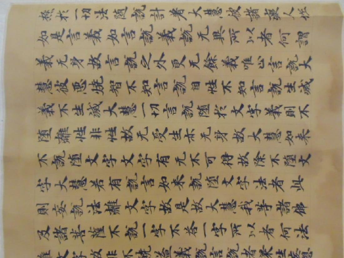 Chinese scroll, banner, extensive calligraphy - 3