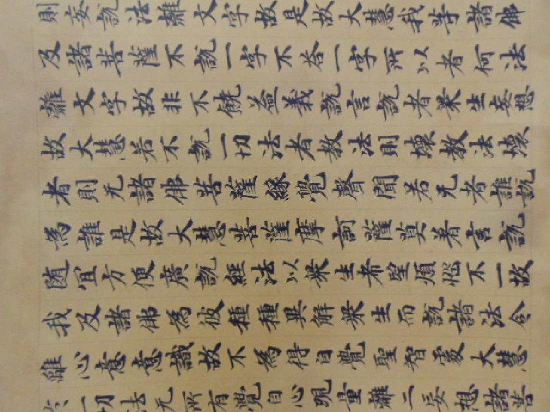 Chinese scroll, banner, extensive calligraphy - 4