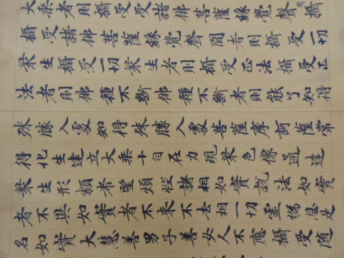 Chinese scroll, banner, extensive calligraphy - 6