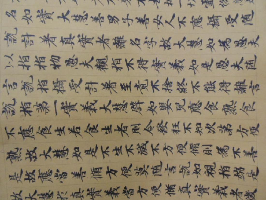 Chinese scroll, banner, extensive calligraphy - 7