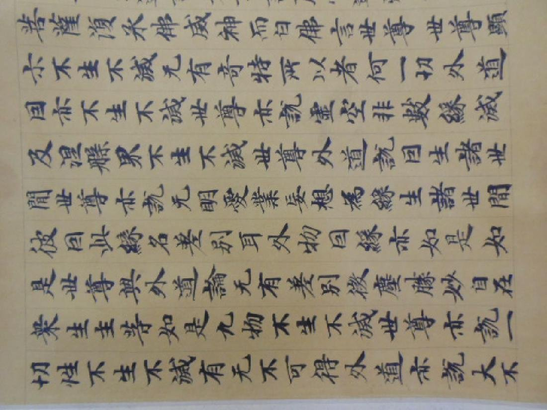 Chinese scroll, banner, extensive calligraphy - 9
