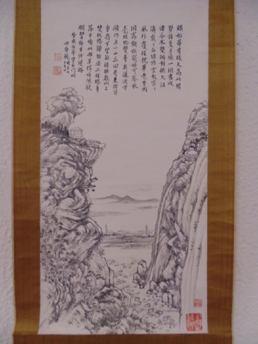 Chinese scroll, temples & cliffs, calligraphy