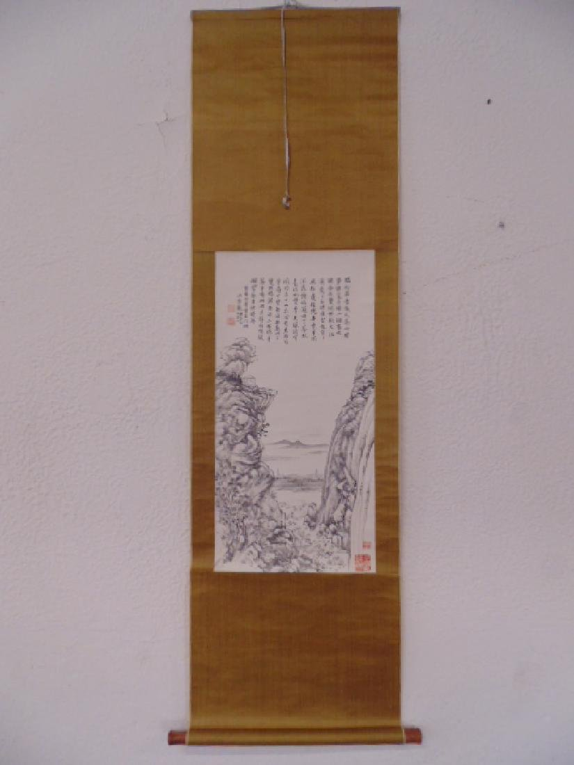 Chinese scroll, temples & cliffs, calligraphy - 2