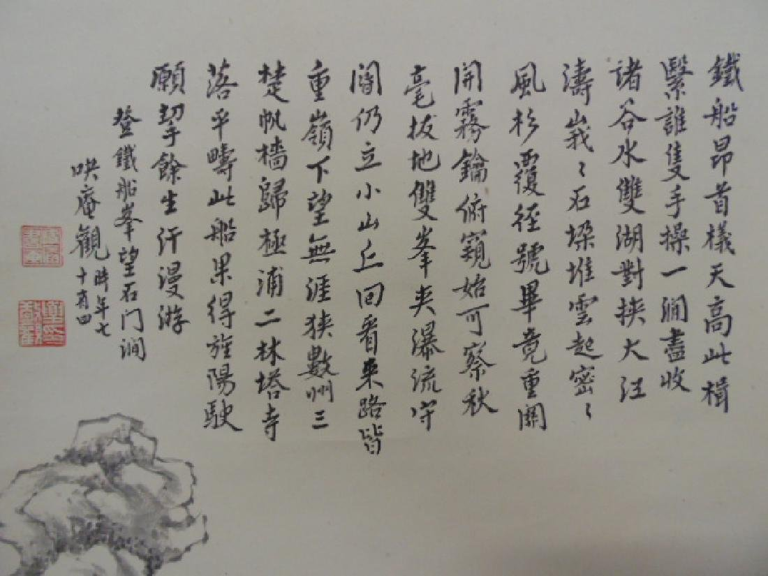 Chinese scroll, temples & cliffs, calligraphy - 3