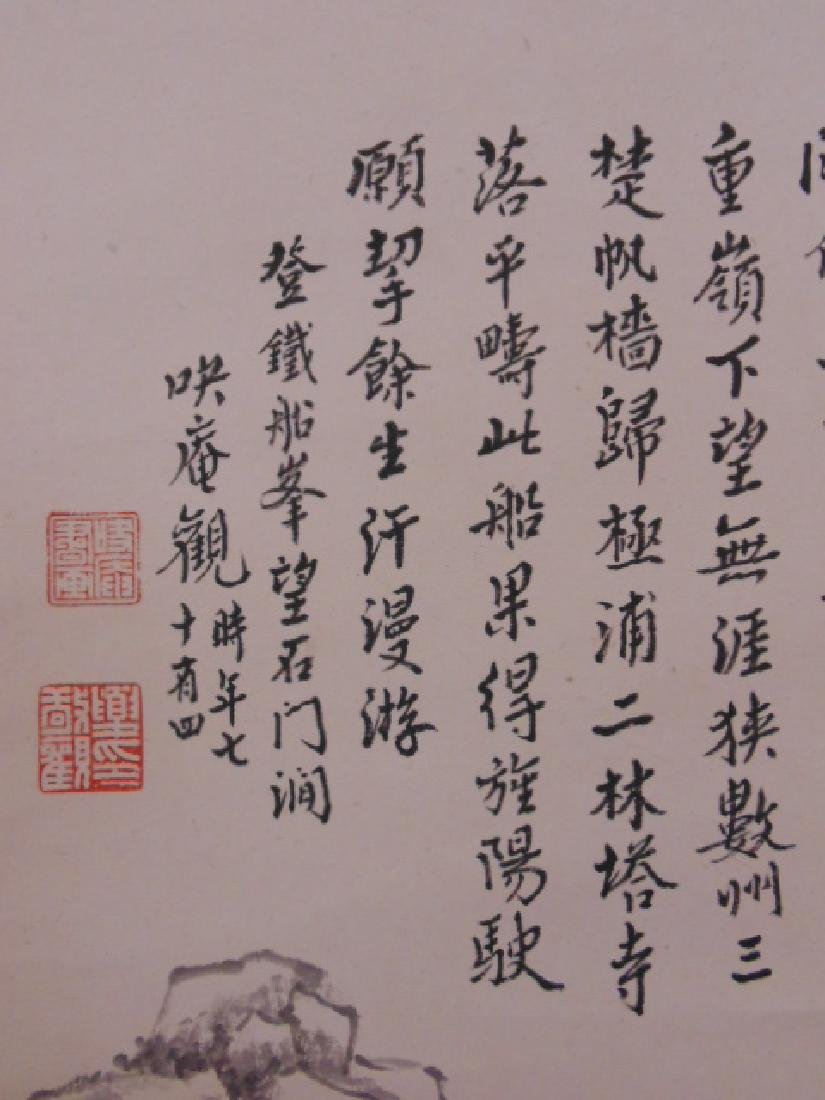 Chinese scroll, temples & cliffs, calligraphy - 4