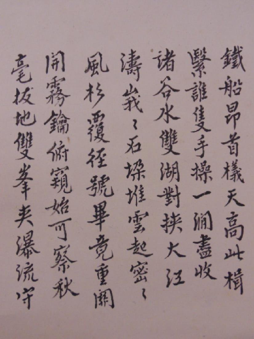 Chinese scroll, temples & cliffs, calligraphy - 5