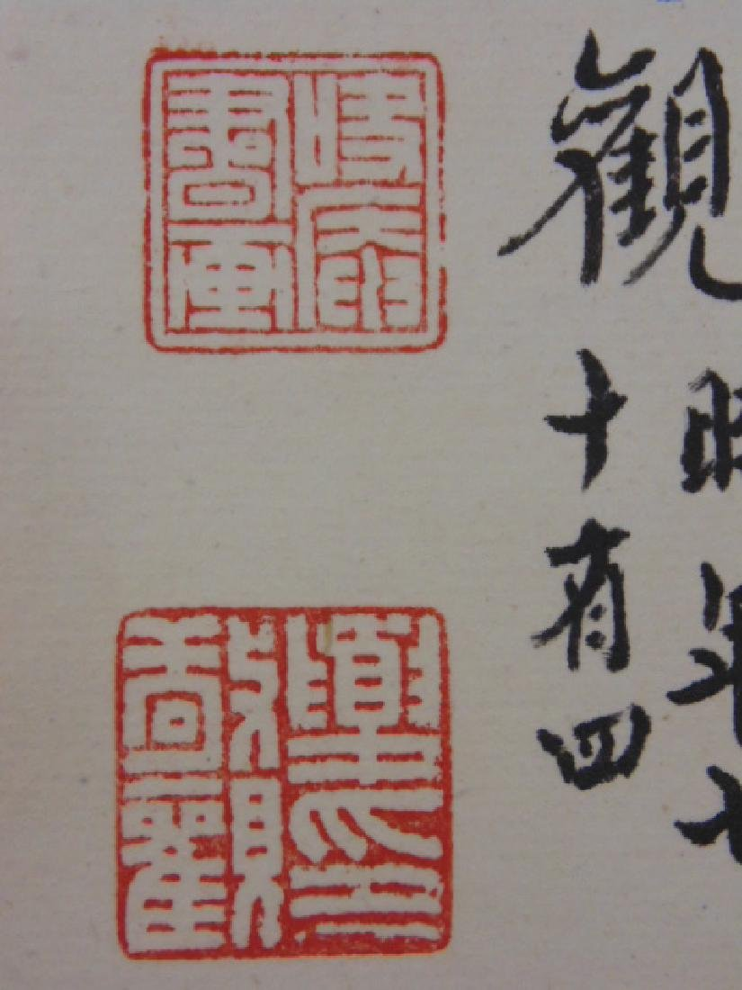 Chinese scroll, temples & cliffs, calligraphy - 6