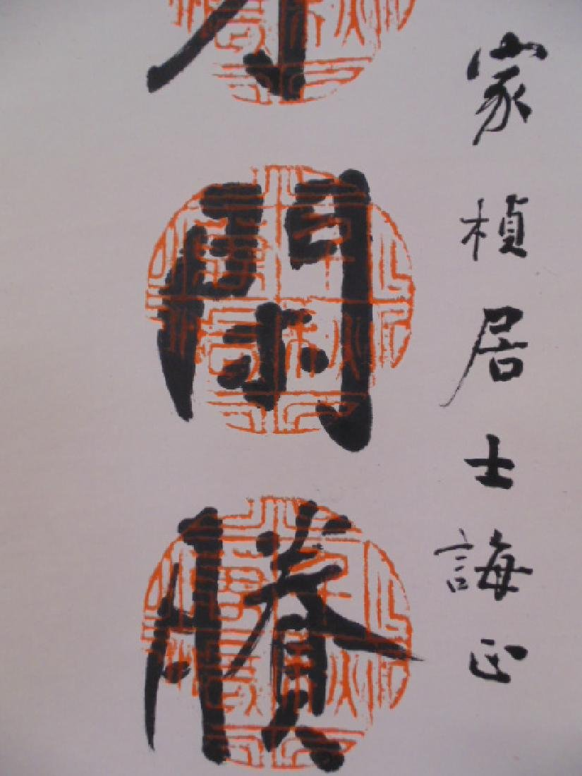 Chinese scroll, calligraphy, symbols, signed - 3