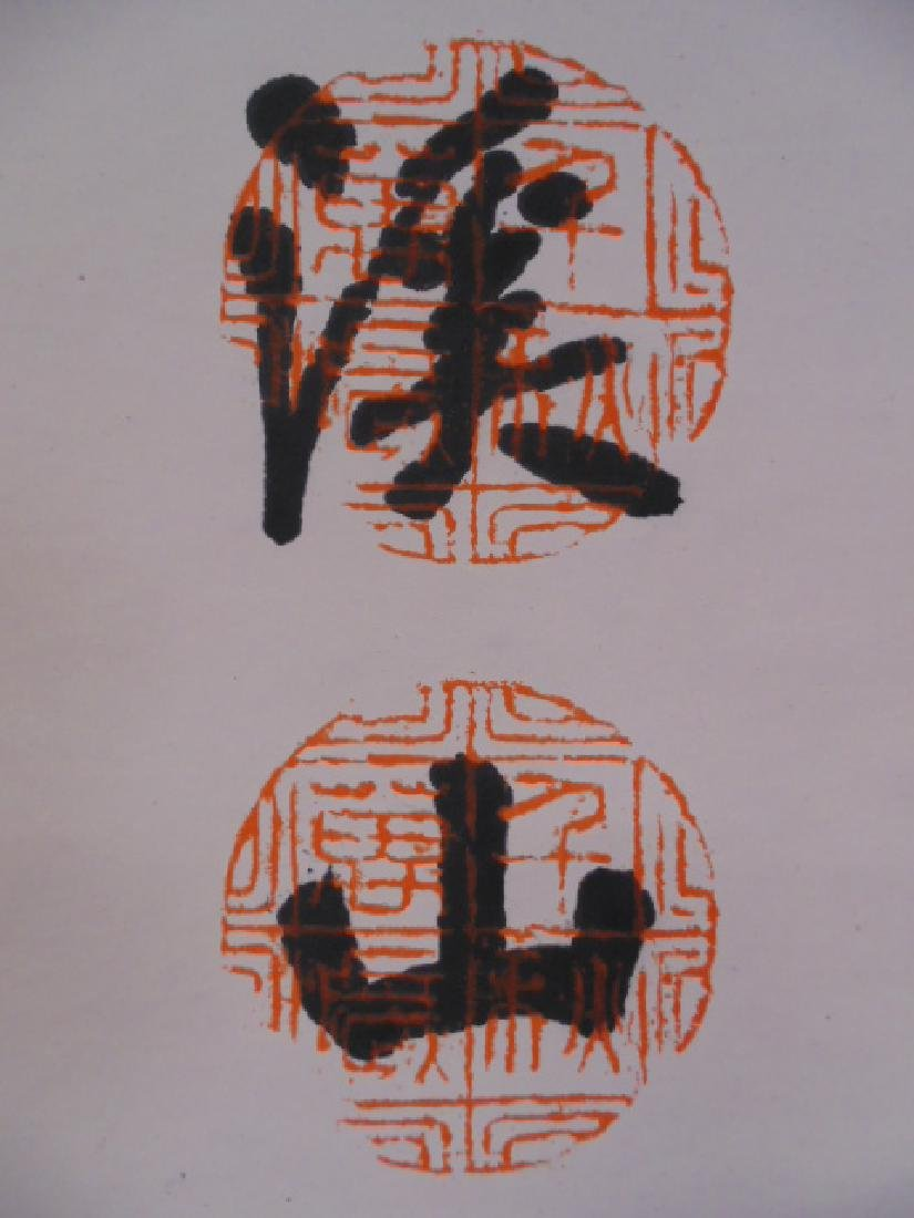 Chinese scroll, calligraphy, symbols, signed - 5