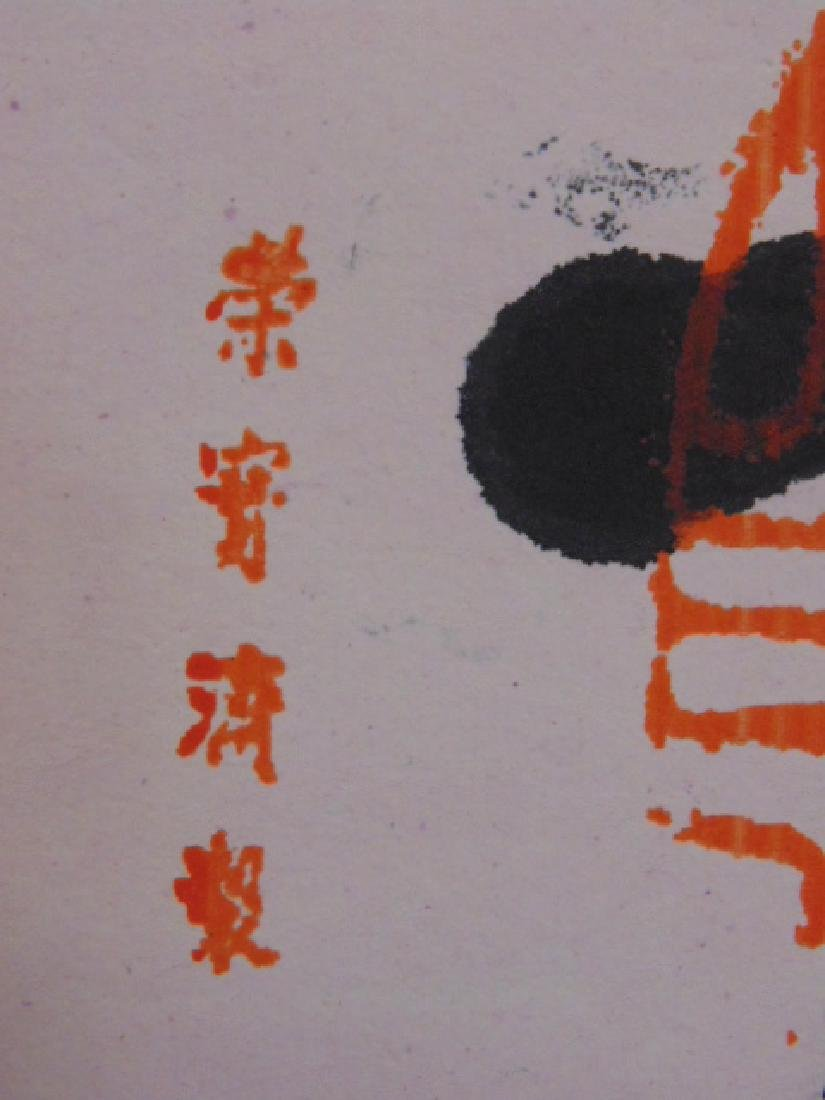 Chinese scroll, calligraphy, symbols, signed - 7