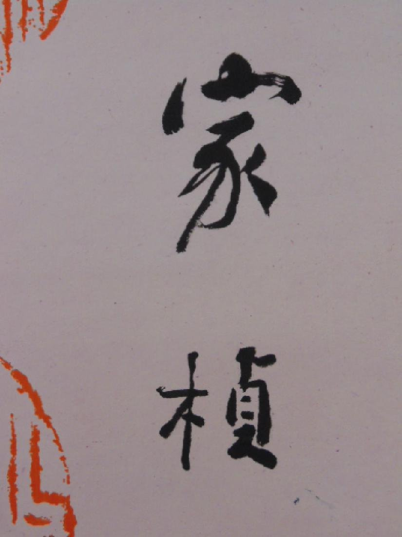 Chinese scroll, calligraphy, symbols, signed - 8