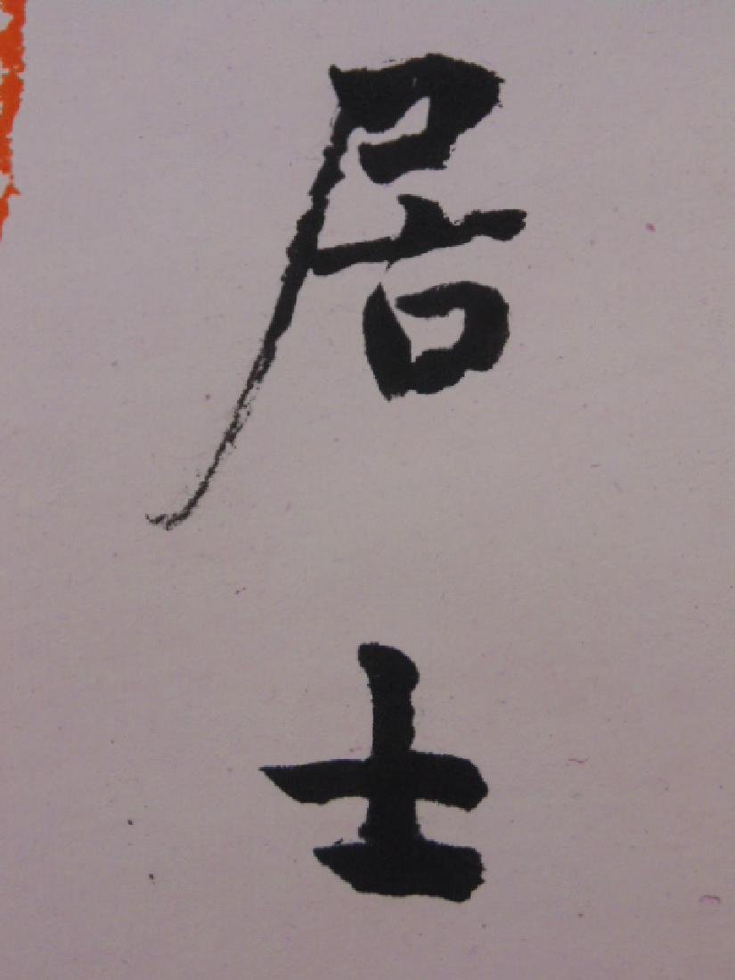 Chinese scroll, calligraphy, symbols, signed - 9