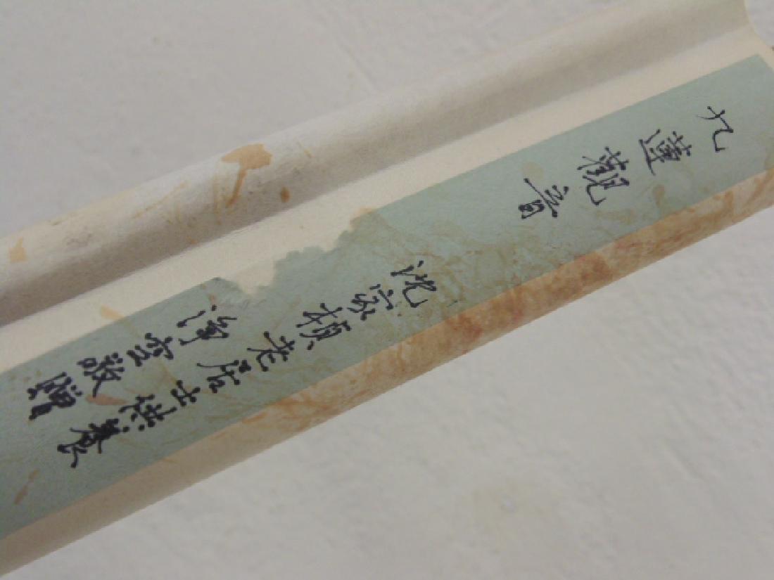 Chinese scroll,  Buddha in black & white - 10