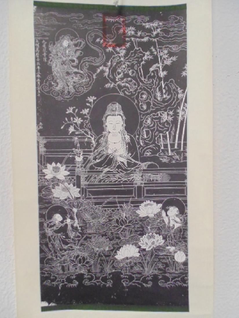 Chinese scroll,  Buddha in black & white