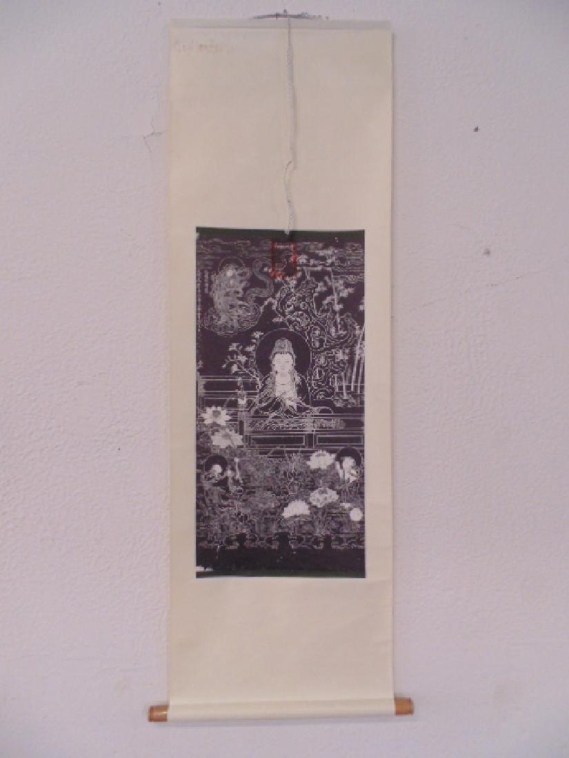 Chinese scroll,  Buddha in black & white - 2