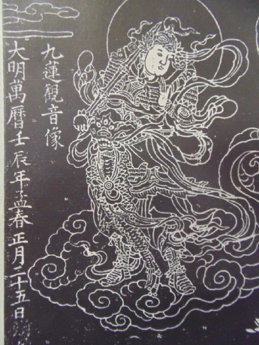 Chinese scroll,  Buddha in black & white - 7