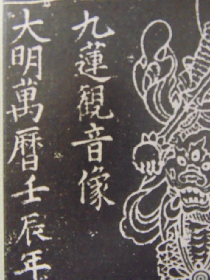 Chinese scroll,  Buddha in black & white - 8