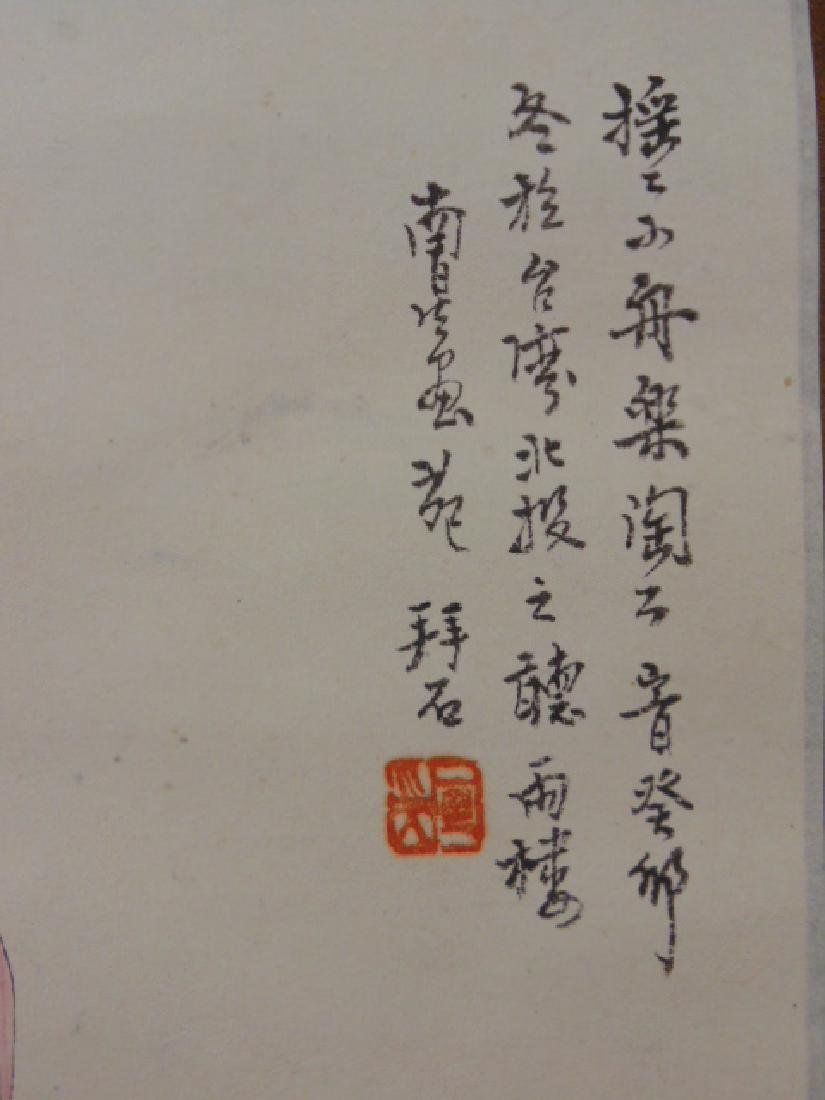 Chinese scroll, lady in boat, signed - 4