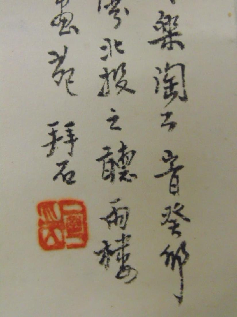 Chinese scroll, lady in boat, signed - 7